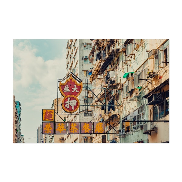 Hong Kong Signs by Pascal Deckarm