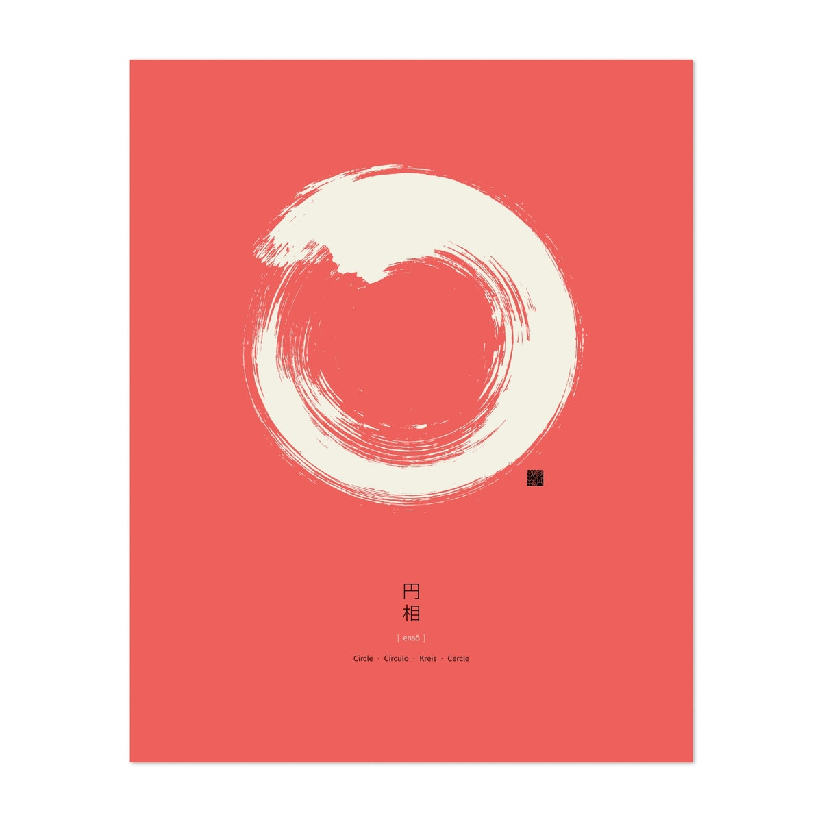 Enso on red background