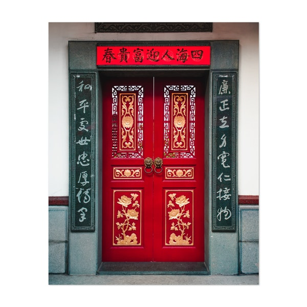 TaiNan Door by Andrew Haimerl
