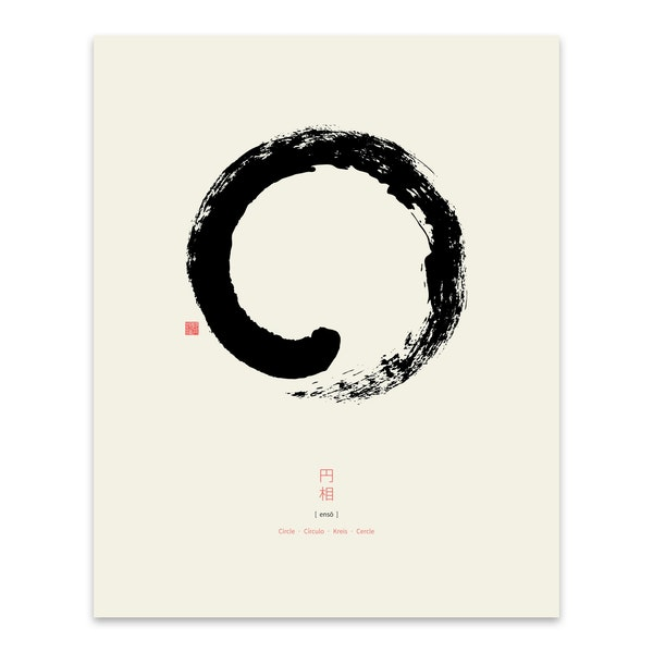Enso on white background by Thoth Adan